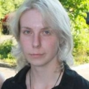 Ермак Елена Владимировна