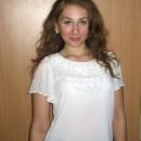 Данченко Ирина Николаевна