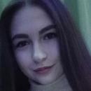 Переверзина Екатерина Андреевна