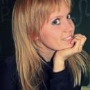 Торчкова Людмила Викторовная
