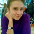 Абрамова Антонина Сергеевна