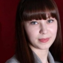 Чидунчи Ирина Юрьевна