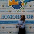 Баева Ангелина Викторовна