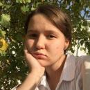 Малова Полина Романовна