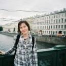 Леонтьева Олеся Владимировна