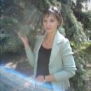 Бурамбаева Светлана Евгеньевна