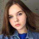 Яневская Анастасия Андреевна