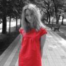 Ымыдыкова Анжелика Игоревна