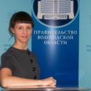 Ильина Анастасия Андреевна