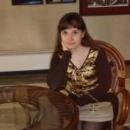 Бикетова Екатерина Андреевна