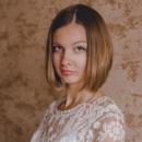 Косач Елена Владимировна