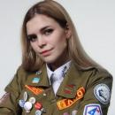 Раззамазова Алина Викторовна