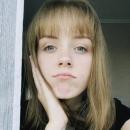Ипатова Полина Андреевна