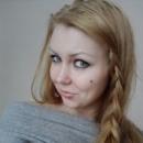 Чумаченко Анна Витальевна