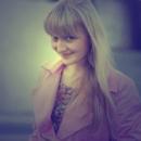 Никулина Мария Павловна