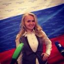 Иваненко Валентина Андреевна