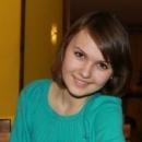 Непомнящих Анна Андреевна