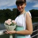 Подшибякина Екатерина Владимировна