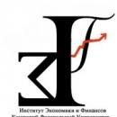 Научноеобщество Студентовиаспирантов Институтаэкономикиифинансовкфу