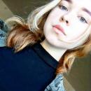 Алази Екатерина Игоревна