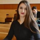 Ахмедова Эльмира Магомедгаджиевна