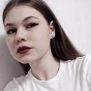 Келепова Маргарита Евгеньевна