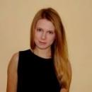 Лязина Елена Александровна