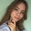 Хавруцкая Яна Дмитриевна