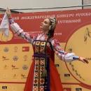 Пирогова Любовь Валерьевна