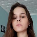 Васильева Светлана Евгеньевна