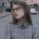 Карамышева Варвара Николаевна
