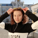 Сучкова Екатерина Юрьевна