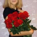 Автушкина Мария Сергеевна