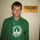 Трефилов Александр Анатольевич