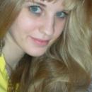 Банкина Анастасия Николаевна