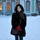 Шамардина Александра Маратовна