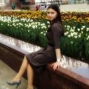 Голиoнцева Юлия Николаевна