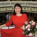 Негодина Галина Владимировна