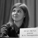 Федулова Анастасия Дмитриевна