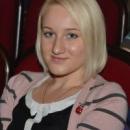 Volkova Christina Valerevna