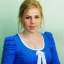 Назарова Анастасия Евгеньевна