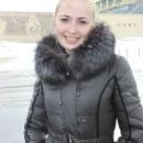 Шубина Кристина Юрьевна