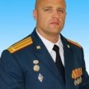 Терещенко Евгений Сергеевич