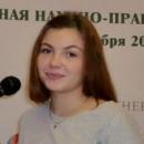 Завьялова Виктория Алексеевна