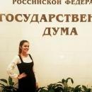 Лебедева Анастасия Олеговна