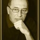 Пишун Сергей Григорьевич