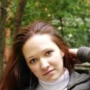 Данилова Анна Валерьевна