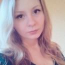 Колесникова Анастасия Александровна
