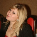 Гринина Елена Владимировна