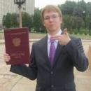 Акимов Антон Владимирович